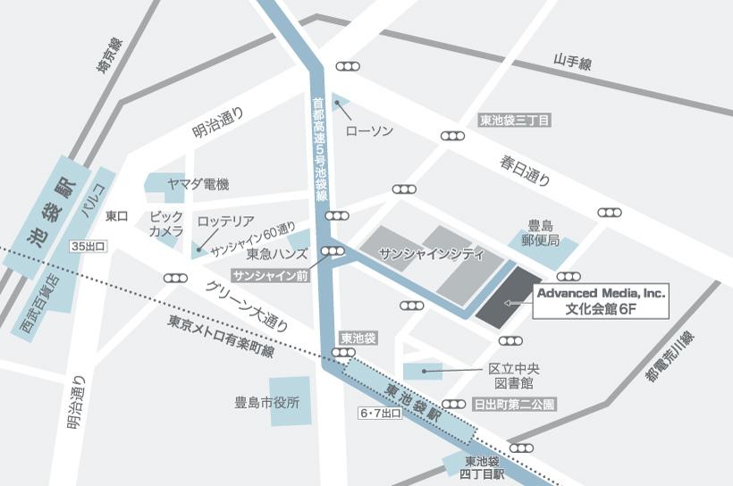 アドバンストメディア地図